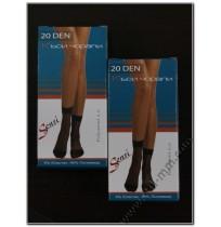 Къси дамски обикновени чорапи в бежово, черно и сиво