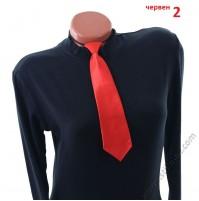 Вратовръзка в 5 цвята