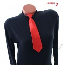 Вратовръзка в 4 цвята